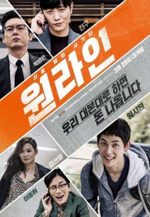 Biệt Đội Lừa Đảo One-Line.Diễn Viên: Goo Jin,Woo,Jin Jo,Hong,Pa Kim