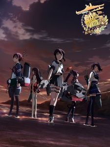 Kankore Movie, Kan Colle Movie Fleet Girls Collection Kancolle Movie Sequence