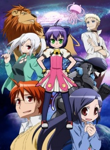 Kyouran Kazoku Nikki - The Diary Of A Crazed Family