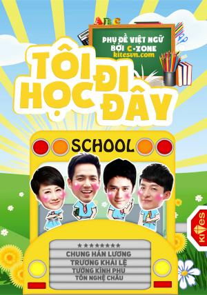 Tôi Đi Học Đây: I Am Going To School - Back To School: Going To School China