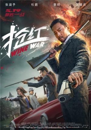 Cuộc Chiến Rượu Vang Wine Wars.Diễn Viên: Juan Du,Lily Ji,Leon Lai