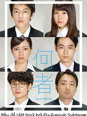 Đứa Nào Nanimono: Somebody.Diễn Viên: Chen Chang,Lun Mei Gwei,Leon Dai