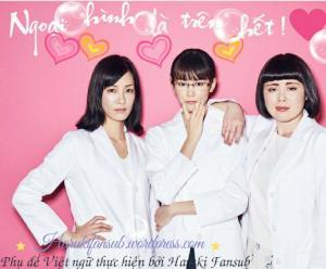 Ngoại Hình Là Trên Hết It'S All About The Looks.Diễn Viên: Asami Mizukawa,Mirei Kiritani,Buruzon Chiemi,Ryo Narita