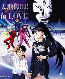 Tenchi Muyou! In Love - Tenchi Muyo Movie 1: Tenchi In Love