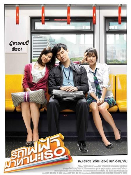 Chuyện Tình Bangkok Bangkok Traffic Love Story.Diễn Viên: Quách Tuyết Phù,Dương Thừa Lâm,Trương Dung Dung,Trần Di Dung,Mạnh Cảnh Như