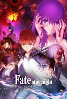 Heavens Feel Ii. Lost Butterfly - Fate/stay Night Movie: Heavens Feel 2