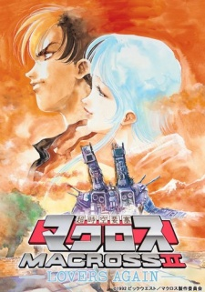 Super Dimension Fortress Macross Ii Choujikuu Yousai Macross Ii: Lovers Again