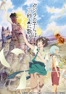Kujira No Kora Wa Sajou Ni Utau: Children Of The Whales - Whale Calves Sing On The Sand, Tales Of The Wales Calves
