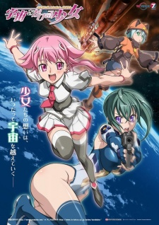 Sora O Kakeru Shoujo, Sora Kake Girl The Girl Who Leapt Through Space.Diễn Viên: Sora Wo Kakeru Shoujo