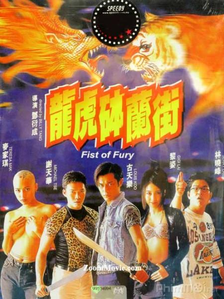 Long Hổ Đường Cùng - Street Of Fury Thuyết Minh (1996)