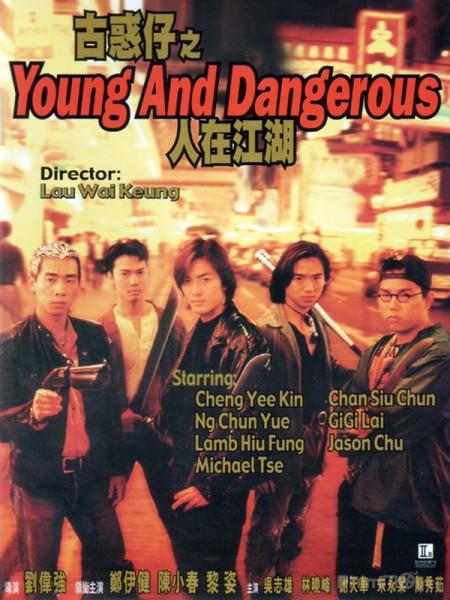 Người Trong Giang Hồ 1: Ngũ Hổ Tái Xuất Young And Dangerous 1.Diễn Viên: Touta Tarumi,Kihachirou Uemura,Yasuhiro Ishiwata