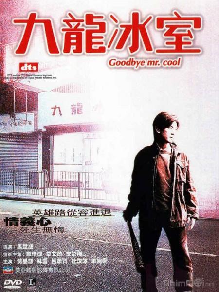 Người Trong Giang Hồ: Cửu Long Băng Thất Young And Dangerous: Goodbye Mr Cool