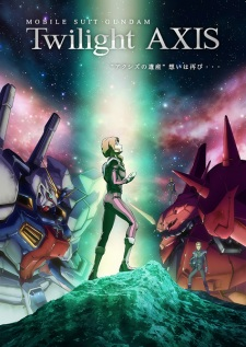 Mobile Suit Gundam Twilight Axis Kidou Senshi Gundam Twilight Axis