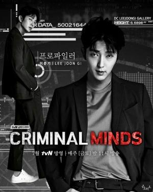 Hành Vi Phạm Tội Criminal Minds.Diễn Viên: Lee Joon Ki,Moon Chae Won,Son Hyun Joo,Lee Sun Bin