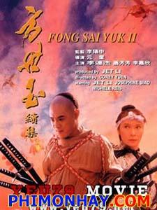 Phương Thế Ngọc 2 The Legend 2.Diễn Viên: Lý Liên Kiệt,Josephine Siao,Adam Cheng