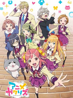 Anime-Gataris Animegataris