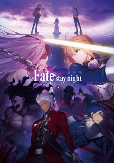Fate/stay Night Movie Heavens Feel: I Presage Flower