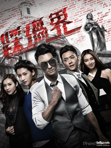 Bước Qua Ranh Giới The Unlawful Justice Squad: Legal Mavericks.Diễn Viên: Laura Fraser,Christopher Lloyd,Max Records