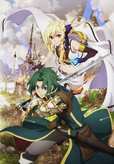 Grancrest Senki Record Of Grancrest War