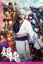 Gintama: Mitsuba Hen Ngân Hồn: Chương Mitsuba