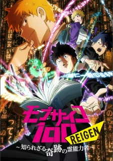The Miracle Psychic That Nobody Knows Mob Psycho 100: Reigen: Shirarezaru Kiseki No Reinouryokusha.Diễn Viên: Teruyuki Kagawa,Ryôko Shinohara