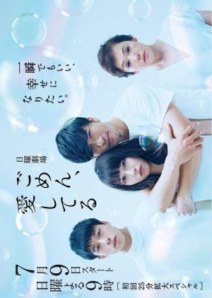 Xin Lỗi, Anh Yêu Em Gomen, Aishiteru: I'M Sorry, I Love You.Diễn Viên: Fukada Kyoko,Dean Fujioka,Miura Shohei,Nonami Maho