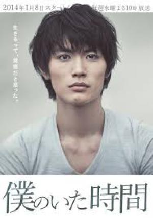 Phút Cuối Đời Tôi Boku No Ita Jikan.Diễn Viên: Kazama Shunsuke,Saito Takumi,Tabe Mikako,Yamamoto Mizuki