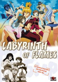 Honoo No Labyrinth - Labyrinth Of Flames