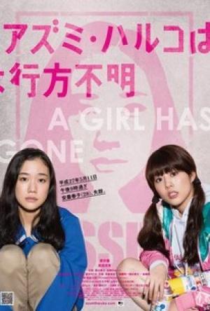 Azumi Haruko Mất Tích Japanese Girls Never Die.Diễn Viên: Mitsuki Takahata,Taiga,Yu Aoi,Shono Hayama