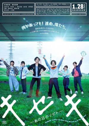 Khúc Ca Ngày Hôm Đó Kiseki: Sobito Of That Day.Diễn Viên: Kaoru Kobayashi,Ryusei Yokohama