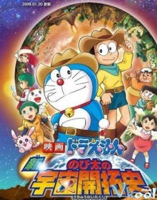 Nobita Và Hành Tinh Màu Tím Doraemon The Movie: Nobitas Spaceblazer