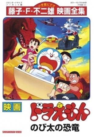 Chú Khủng Long Lạc Loài - Doraemon: Nobitas Dinosaur