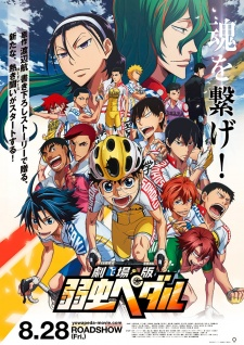 Yowamushi Pedal Movie Gekijouban Yowamushi Pedal.Diễn Viên: Matt Damon,Tony Hale,Patton Oswalt