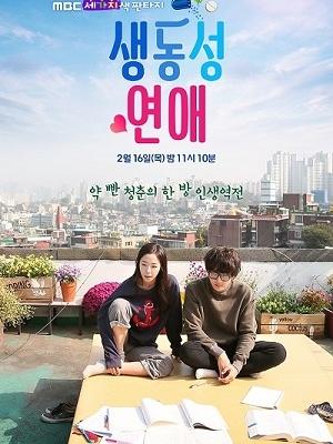 Cuộc Đời Mộng Mơ Romance Full Of Life.Diễn Viên: Yoon Shi Yoon,Jo Soo Hyang,Kang Ki Young,Kim Min Soo