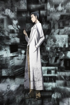 Kyoukaimenjou No Missing Link: Divide By Zero - Steins Gate: Episode 23 (Β), Open The Missing Link