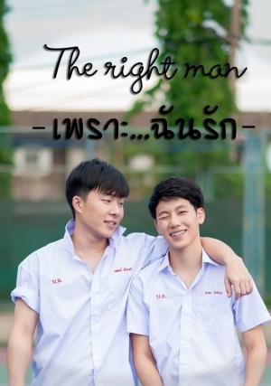Chuẩn Men The Right Man