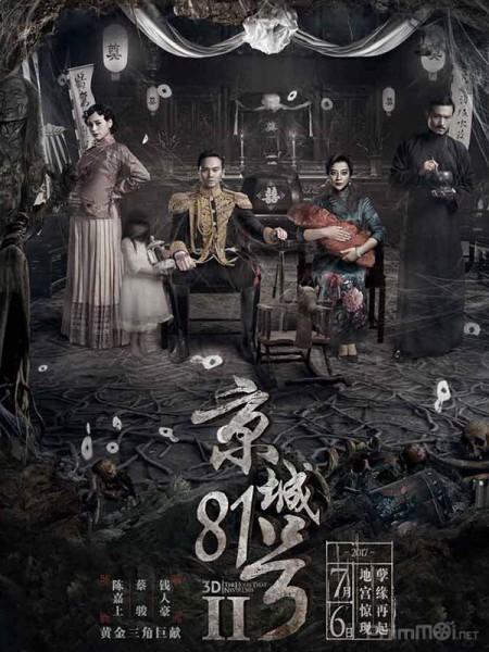 Ngôi Nhà Số 81 Kinh Thành 2 The House That Never Dies 2.Diễn Viên: Dong Xuwei,He Peng,Lu Jing,Wang Peiyu