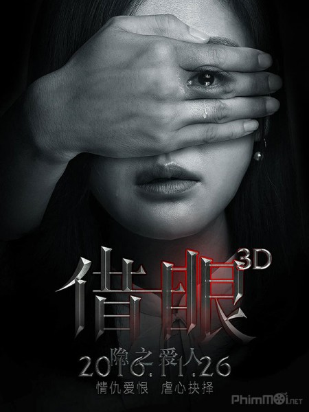 Mượn Mắt Through The Eye.Diễn Viên: Song Yi Jie,Jiangxin Qi,Zhang Lan Yi