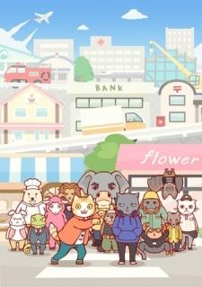 Hataraku Onii-San! Working Buddies!.Diễn Viên: Onisuki
