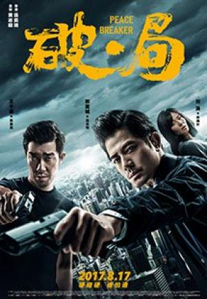 Náo Loạn - Peace Breaker Thuyết Minh (2017)