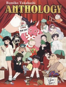 Rumiko Takahashi Anthology Takahashi Rumiko Gekijou, Rumic Theater.Diễn Viên: Rumic World Tv 2003