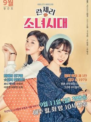 Cô Nàng Bí Ẩn Thế Hệ 1979 Girls' Generation 1979: Lingerie Girls Generation.Diễn Viên: Bona,Chae Seo Jin,Seo Young Joo,Lee Jong Hyun,Yeo Hoe Hyun,Min Do Hee