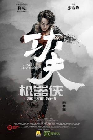 Kung Fu Cơ Khí Hiệp 2 - Kungfu Traveler 2