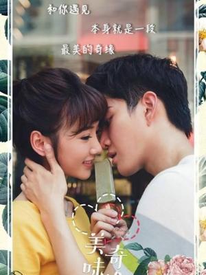 Mỹ Vị Kỳ Duyên - Delicious Destiny Việt Sub (2017)