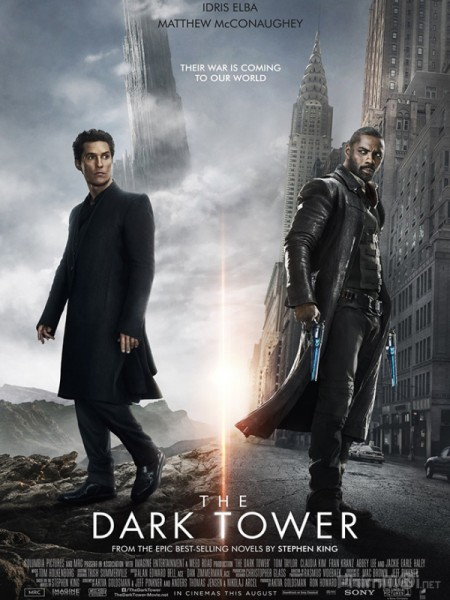 Tòa Tháp Bóng Đêm The Dark Tower.Diễn Viên: Tracey Gold,Edward Furlong,Bug Hall