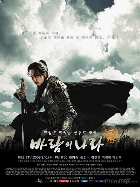 Truyền Thuyết Ju-Mông 2: Vương Quốc Của Gió - Jumong 2: The Land Of The Wind