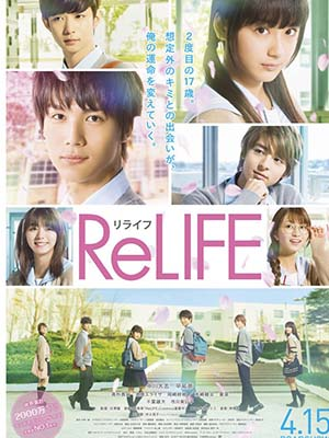 Dự Án Relife Relife Live Action