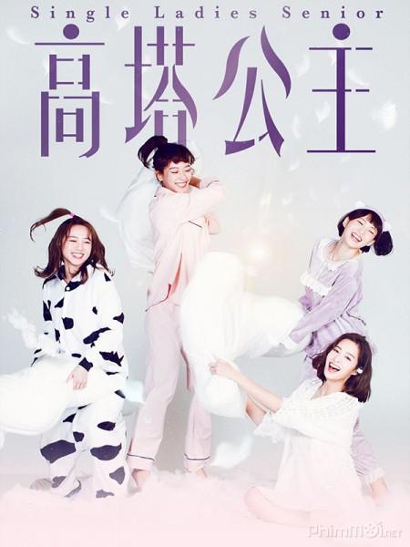 Những Cô Gái Của Vũ Đại - Single Ladies Senior: Wuda Girls