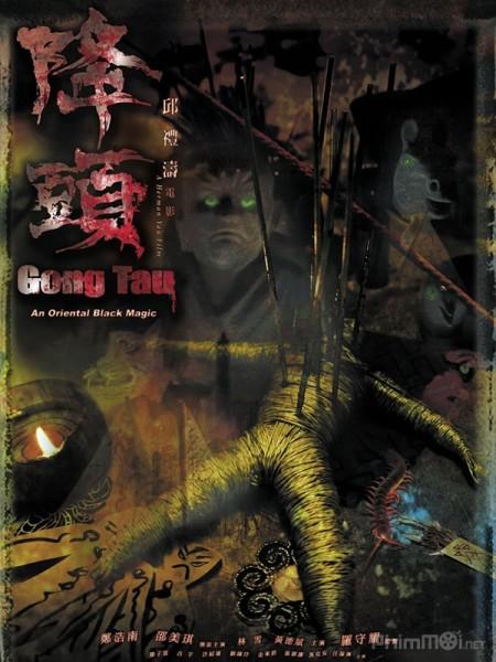 Ngãi Chúa Gong Tau: An Oriental Black Magic.Diễn Viên: Mervyn Johns,Michael Redgrave,Roland Culver