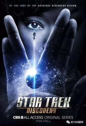 Hành Trình Khám Phá - Star Trek: Discovery Việt Sub (2017)